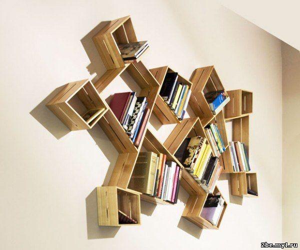 Как сделать своими руками полки для книг